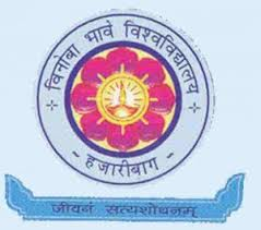 VBU Jharkhand MCA, M.Sc. (IT), PGDCA Admission 2013