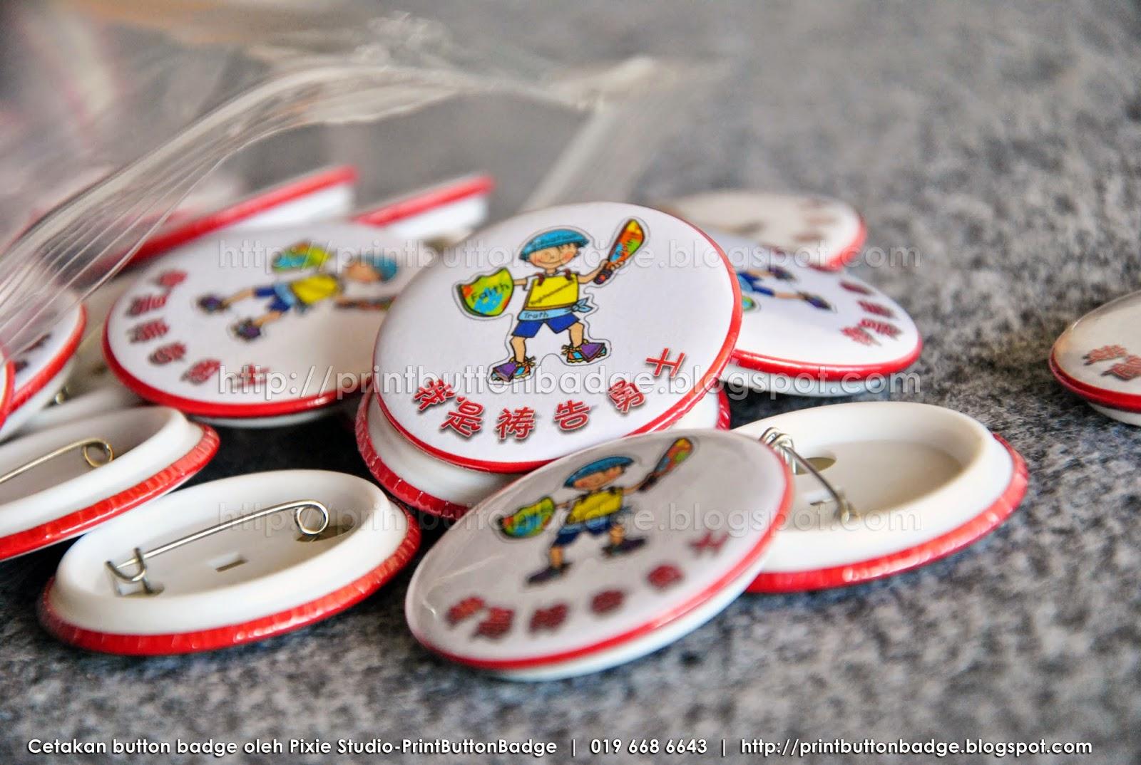 tempahan online button badge
