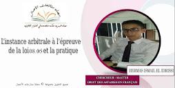 L'instance arbitrale à l'épreuve de la loi 08.05 et la pratique