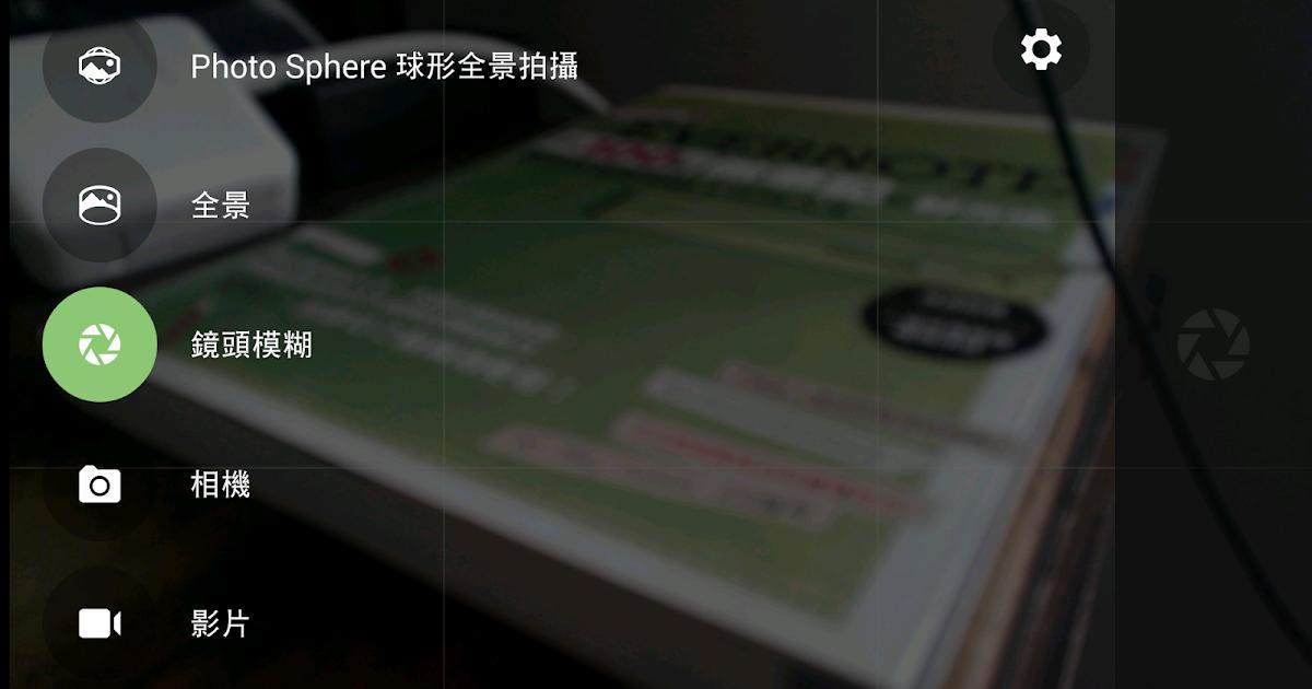 3D 圖製作超簡單!用 Google 相機拍出 3D 立體動畫照片
