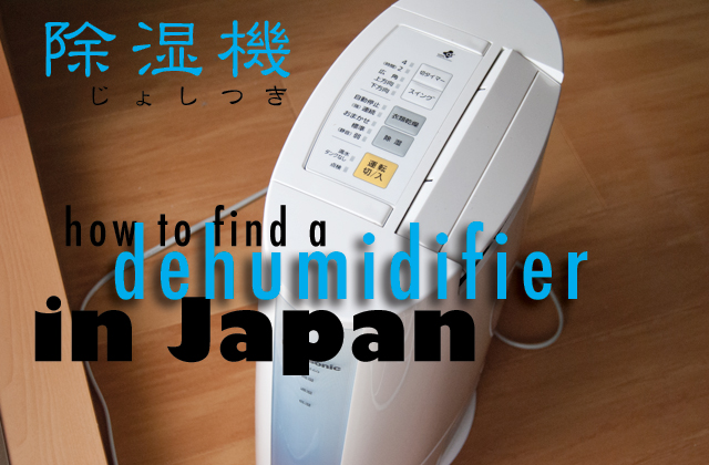 Japan, dehumidifier, how to find, Japanese, compressor, desiccant, humidity