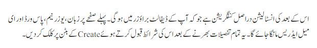 Urdu Tutorial Part 4