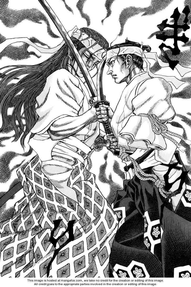 Shigurui - Cuồng Tử chap 83 - Trang 16