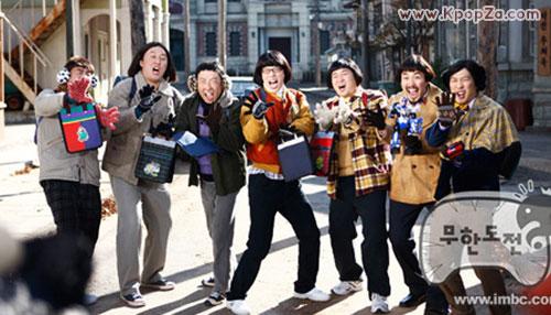 Infinity Challenge จะกลับมาฉายพร้อมได้ Lee Joon วง MBLAQ มาเป็นแขกรับเชิญ