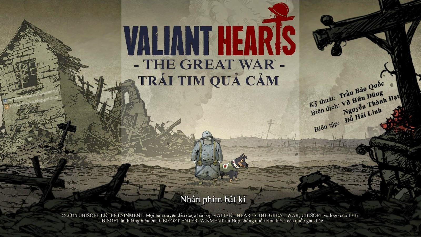 Valiant Hearts crack