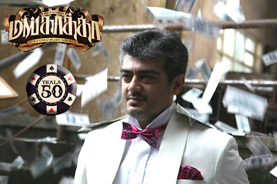 http://1.bp.blogspot.com/-gSEhIMR4cgs/Tl_HfvrVRoI/AAAAAAAADMo/lYikrJJP6oI/s400/Mankatha-Movie-08-06-Stills-016.jpg%22%20border=%220%22%20alt=%22%22id=%22BLOGGER_PHOTO_ID_5647451805933979266