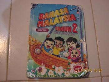 Buku Teks Bahasa Malaysia KSSR Tahun 2
