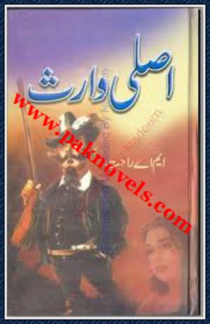 Asli Warris by M A Rahat