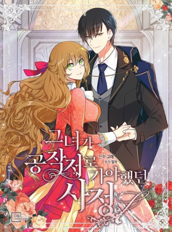 The Reason Why Raeliana Ended up at the Duke s Mansion-ตอนที่ 11