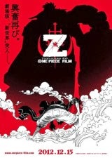 One Piece Film Z (2012) Online