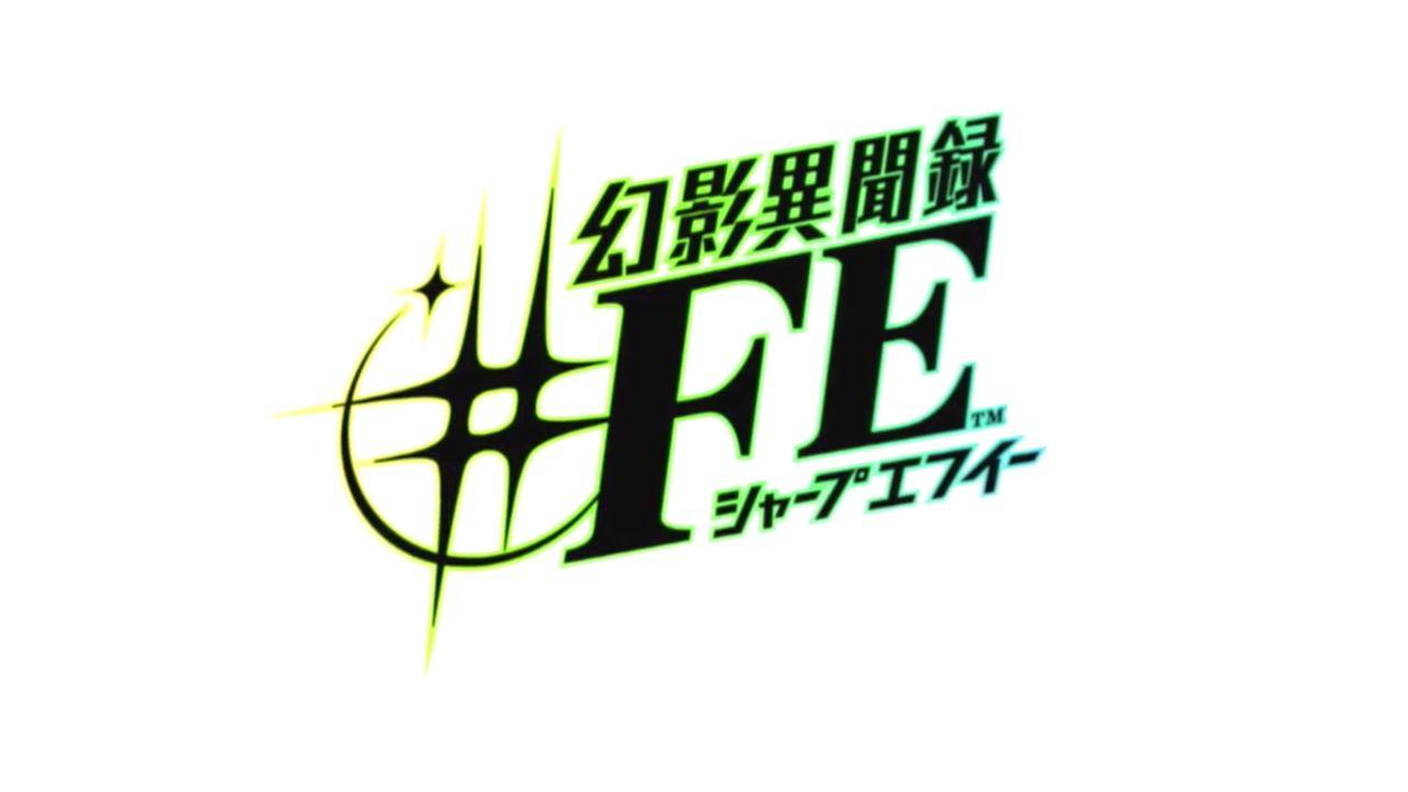 Nuovo trailer per Fire Emblem X Shin Megami Tensei.