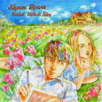 Alpaca Sports - Sealed With A Kiss