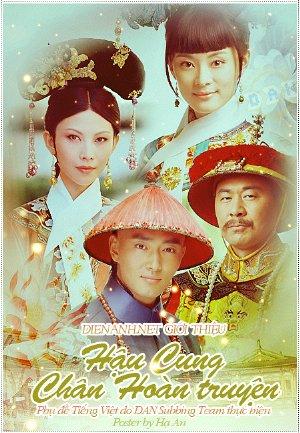 Hậu Cung Chân Hoàn Truyện (2012) - (76/76)