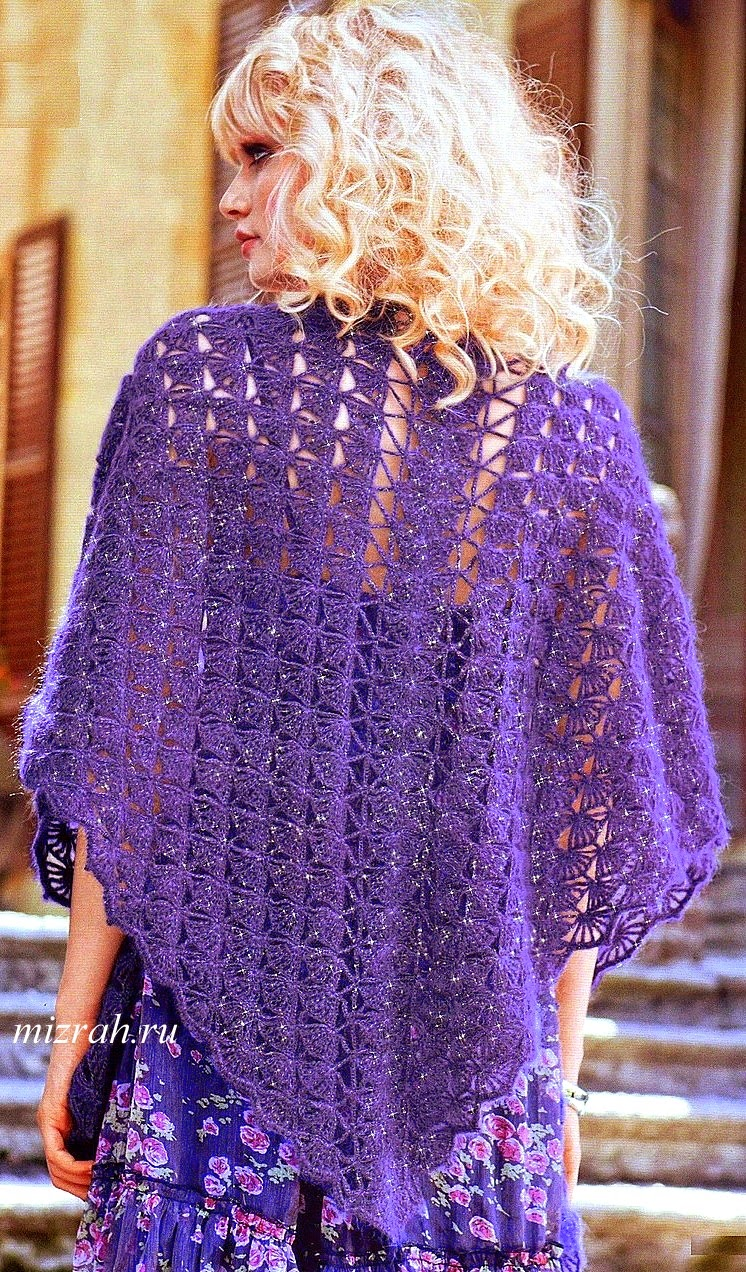 Patron deChal violeta muy elegante tejido al crochet