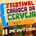 3° Festival Carioca da Cerveja Artesanal