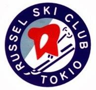 ラッセルスキークラブ