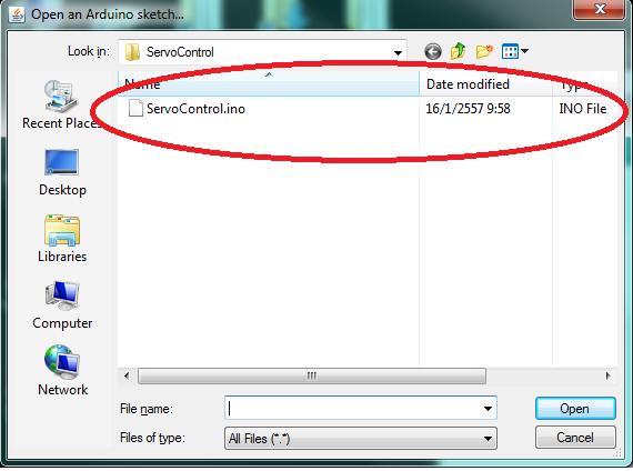 Arduino ino download
