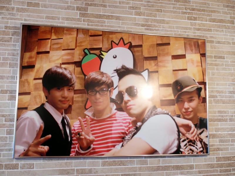 Ewha University Summer Studies Travel Seoul Edae SE7EN Yeolbong Jjimdak lunarrive singapore