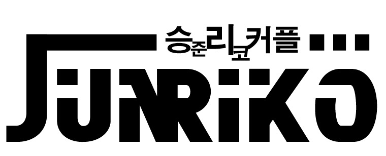 SeungRi blog (日韓カップルのLA生活日記★)