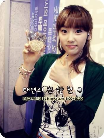 Biodata SNSD/Girls' Generation | Profil & Foto Member SNSD [Lengkap]