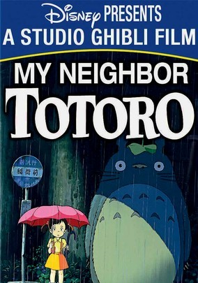 Disney DVD cover My Neighbor Totoro 1988 animatedfilmreviews.blogspot.com