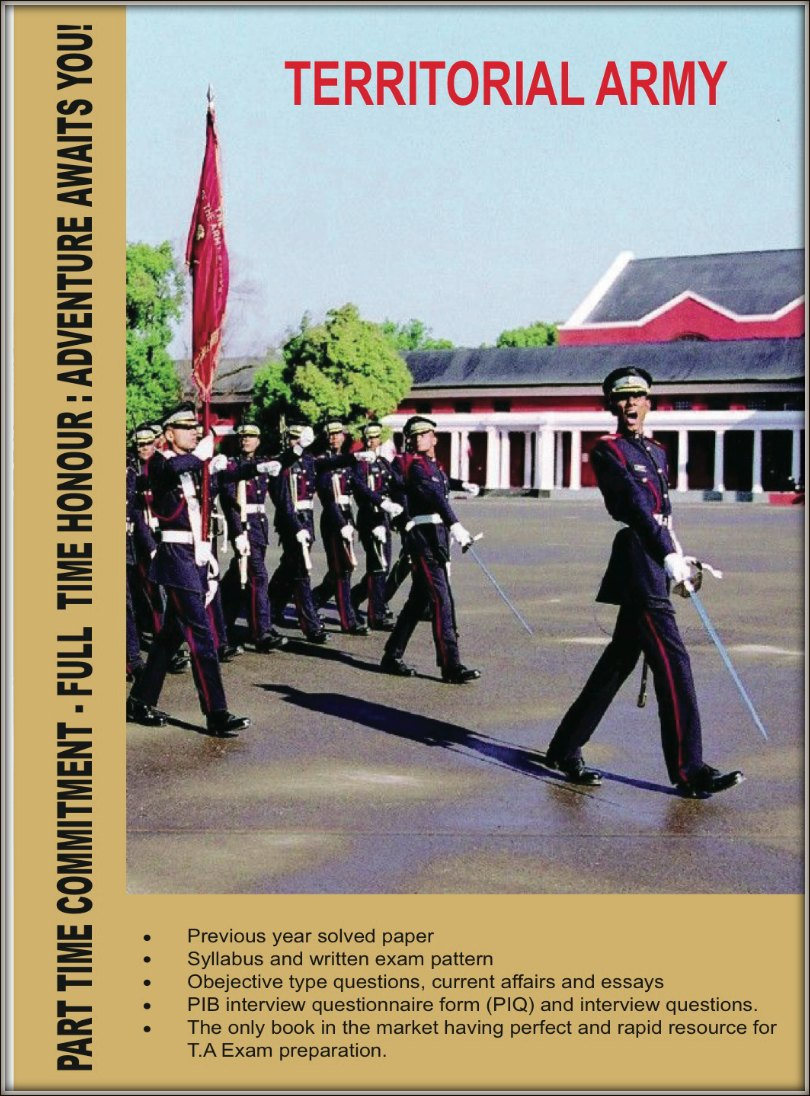 a specific book for territorial army exam preparation launching a specific book for territorial army exam preparation