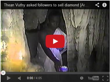http://kimedia.blogspot.com/2014/08/archived-videos-from-2010-thean-vuthy.html