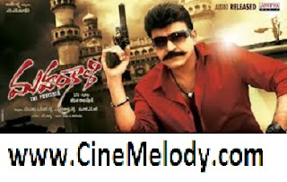 Mahankali Telugu Mp3 Songs Free  Download -2011