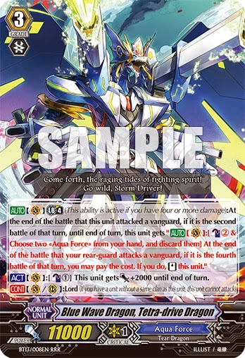 Aqua Force (Tetra Drive Dragon) with Strides Deck Profile BT13-008EN-RRR_(Sample)
