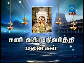 Zee Tamil PariKarangal 08-07-2013