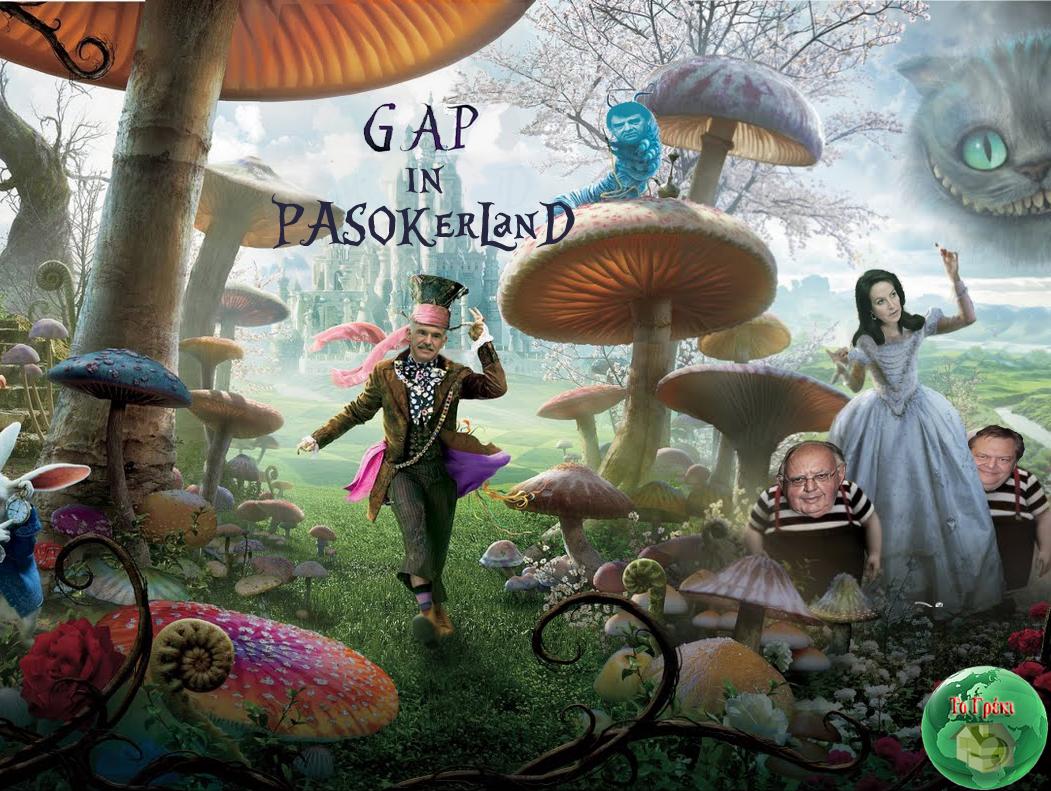 http://1.bp.blogspot.com/-gUsXbbadBqw/TfybRih0XHI/AAAAAAAAQzU/RU_SCaiMA1k/s1600/Gap++in+wonderland+N.jpg