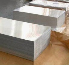 Why Chinese Aluminum prices up during this low-demand season?