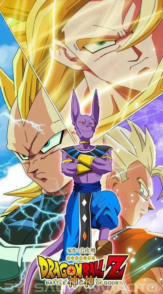 Dragon Ball Z: La batalla de los dioses en Español Latino