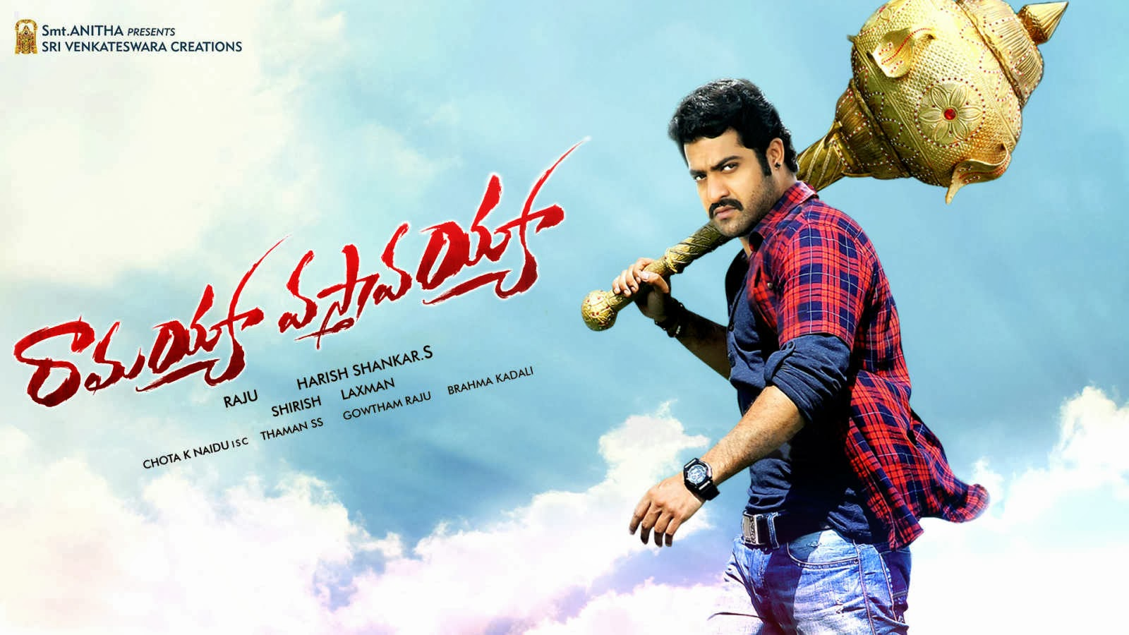 Ramaiya vastavaiya jr ntr (2013) telugu mp3 movie songs download.