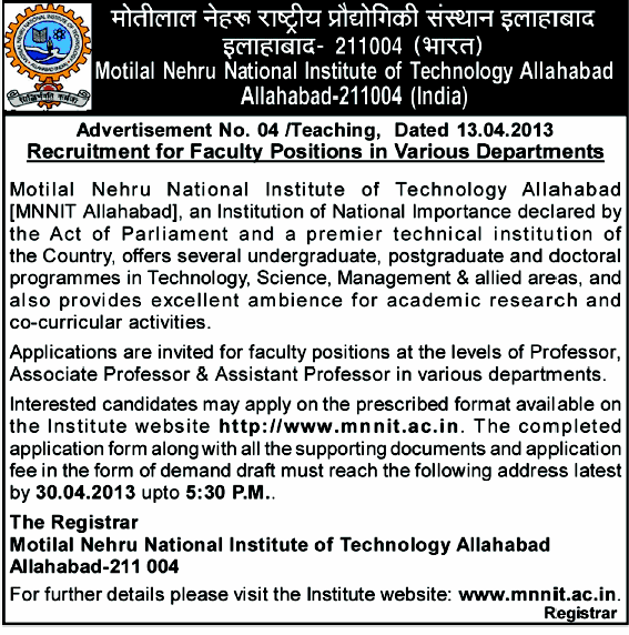 Motilal Nehru National Institute of Technology, Allahabad advertisement at www.freenokrinews.com