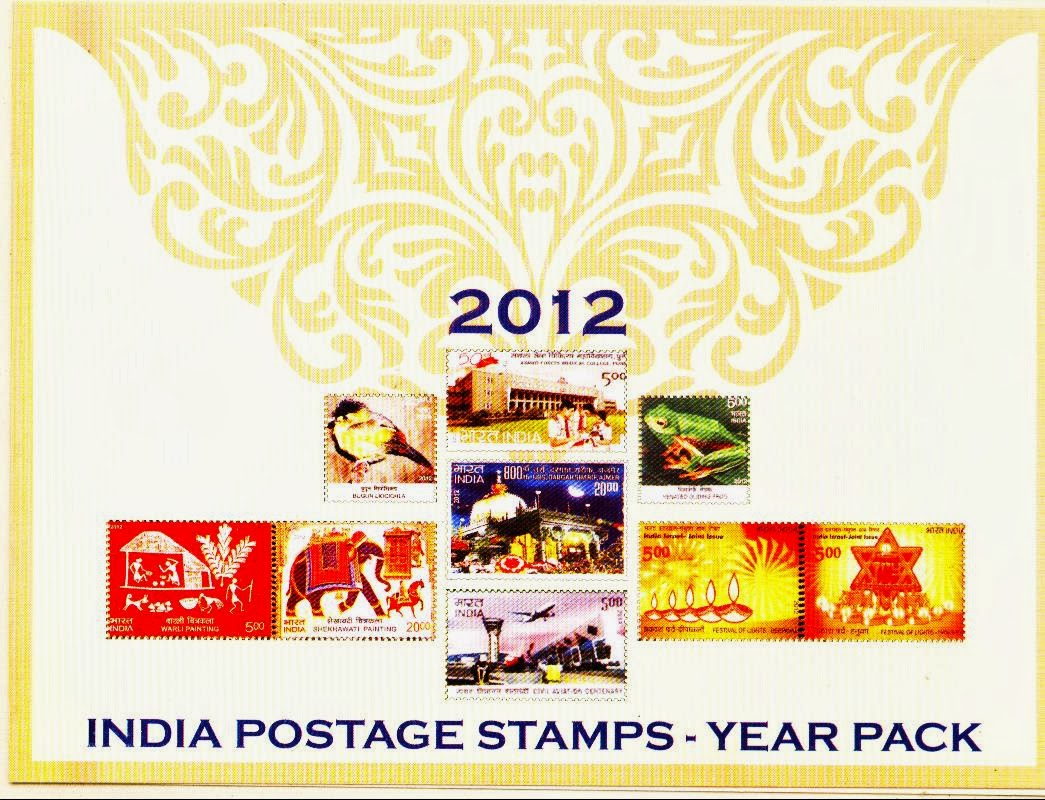 heritage of indian stamps site india stamps issued in 2012