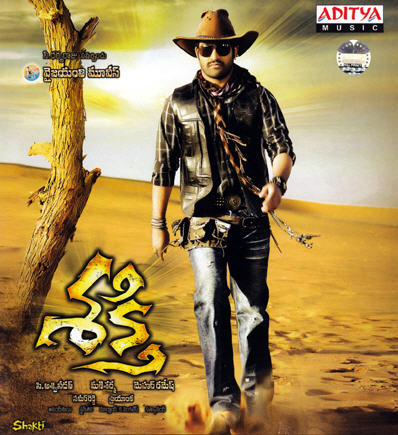 Shakti 2011 Worldfree4u - Watch Online Full Movie Free Download BRRip 720P [Hindi-Tamil-Telugu] Khatrimaza