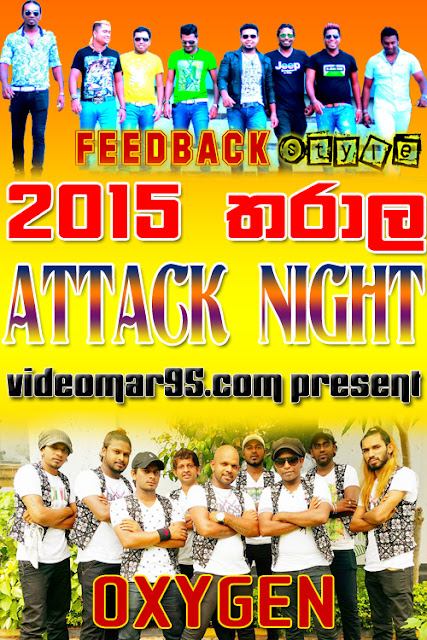 FEED BACK & OXYGEN ATTACK NIGHT THARALA 2015