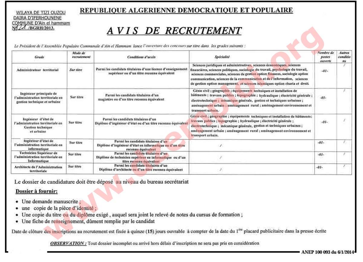 إعلان مسابقة توظيف في بلدية عين الحمام دائرة إيفرحونن ولاية تيزي وزو جانفي 2014 13.jpg