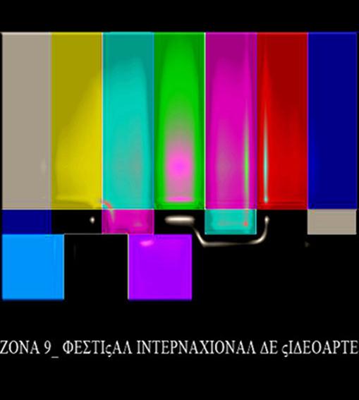 ZONA 9 2012
