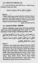 AMALAN NABI ALLAH ISA (IJAZAH MURSYID)