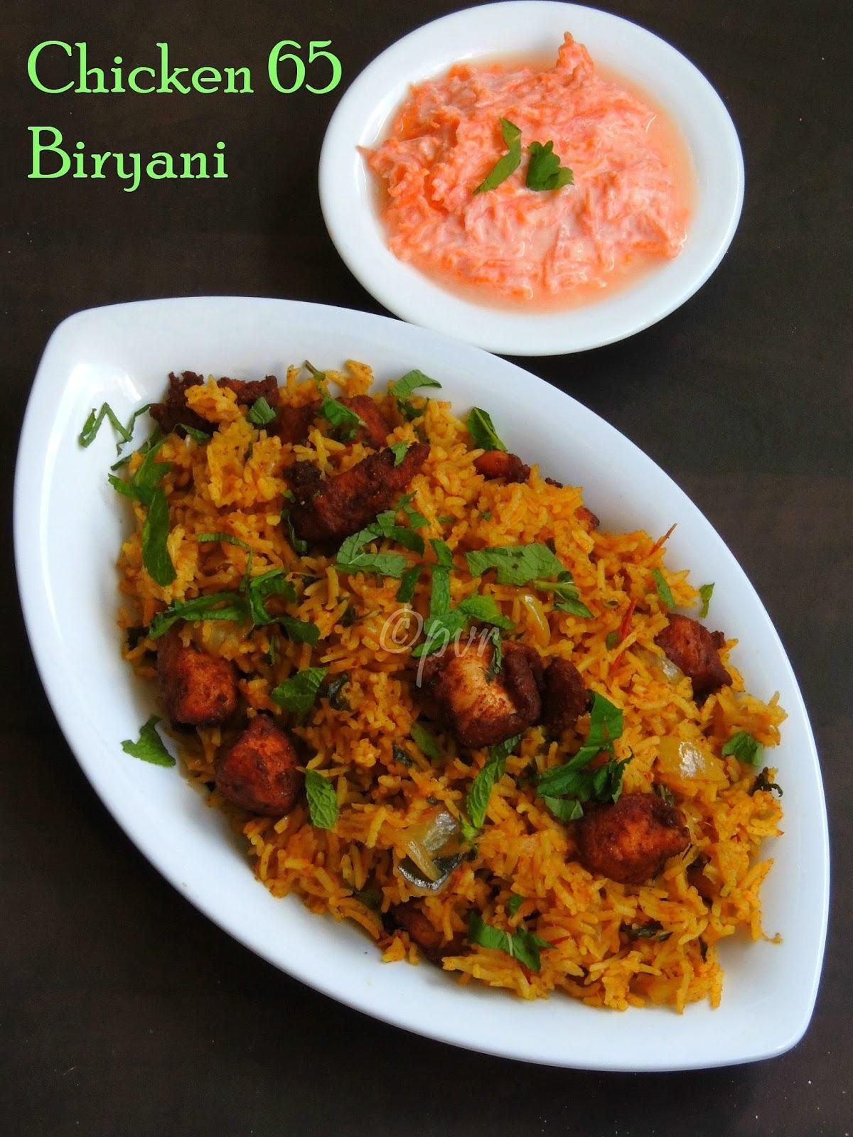 Priyas versatile recipes chicken 65 biriyanichicken 65 biryani chicken 65 biryani chicken 65 biriyani forumfinder Choice Image