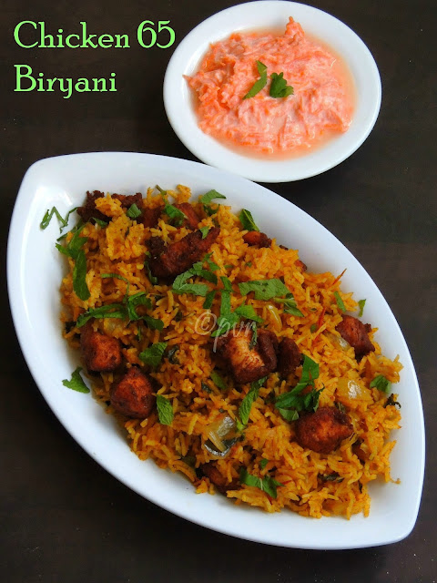 Chicken 65 Biryani, Chicken 65 Biriyani
