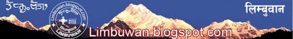 लिम्वूवान - विविध सामग्री