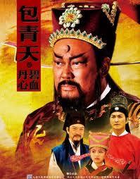 Xem Phim Bao Thanh Thiên