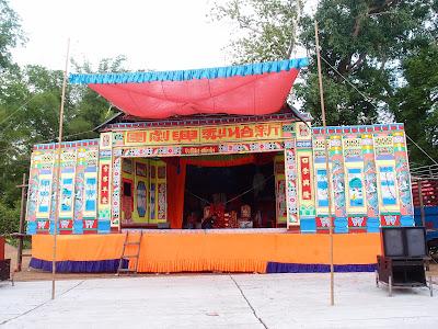 Uttaradit程逸府南立慈德善堂