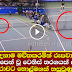 Ghost Caught on Camera in Tennis Court During Live match