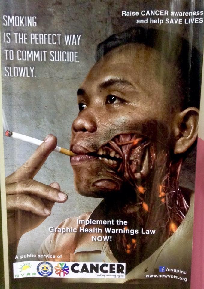 No smoking ads campaigns