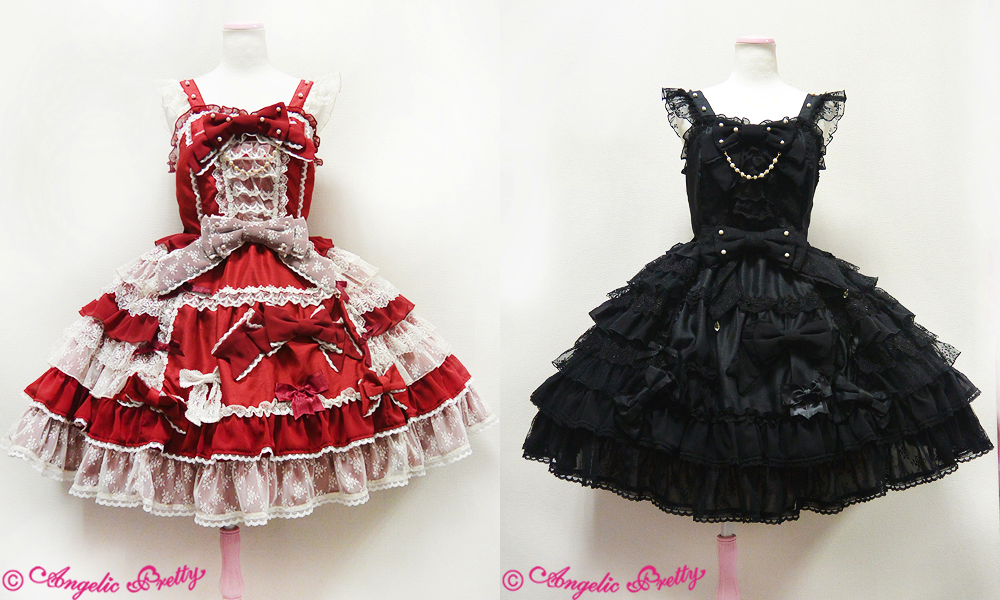 Fall in Love princess JSK/ Angelic Pretty