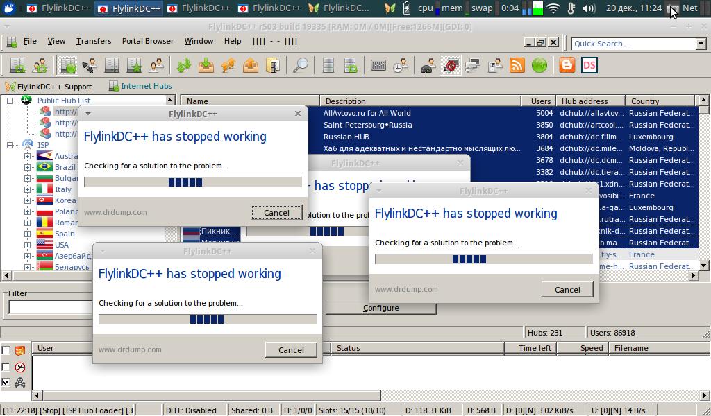 Как хабы в целом, так и отдельные пользователи нередко выставляют минимальный объем расшаренных файлов